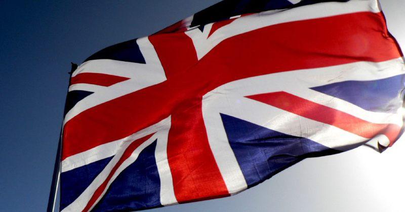 დიდი ბრიტანეთის სამეფო ოჯახს პრინცესა შეეძინა