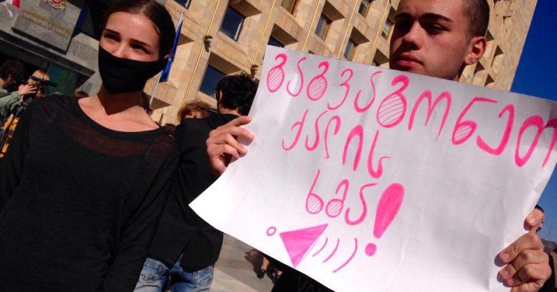 კანცელარიასთან ქალთა მიმართ ძალადობას აქცია-პერფორმანსით აპროტესტებენ