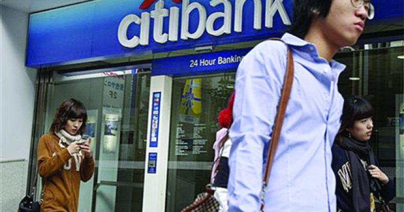 საბანკო ჯგუფი Citigroup 11 ქვეყნის საცალო საბანკო ბაზარს დატოვებს