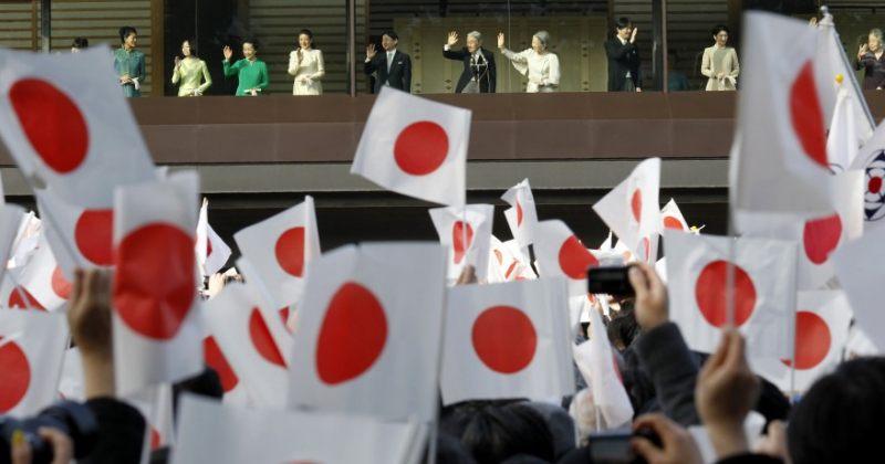 პრეზიდენტი ოფიციალური ვიზიტით იაპონიას ეწვევა