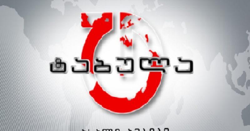 ტელეკომპანია ტაბულა ადგილობრივი ახალი ამბების გაშუქებას იწყებს