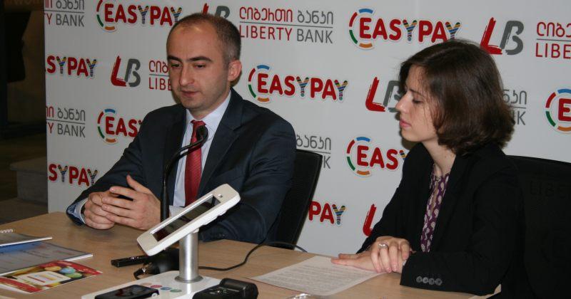 ლიბერთი ბანკმა ინოვაციური და მრავალფუნქციური ტერმინალი EASYPAY შექმნა