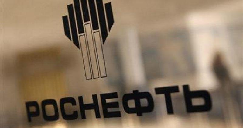 Rosneft-ი საქართველოს ოკუპირებული ტერიტორიების შესახებ კანონს არღვევს