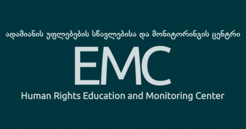 EMC: მატათას პანსიონში ბავშვთა უფლებების დარღვევის შემთხვევები იკვეთება