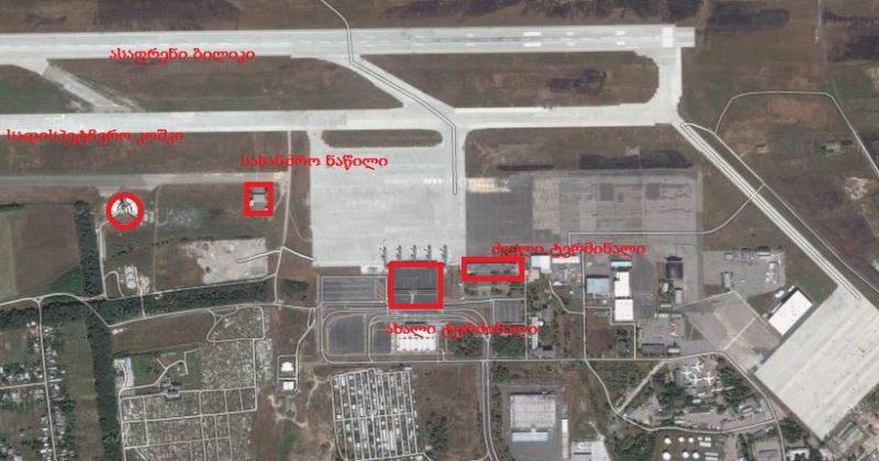 უკრაინაში საბრძოლო მოქმედებების ქრონიკა, 26 იანვარი