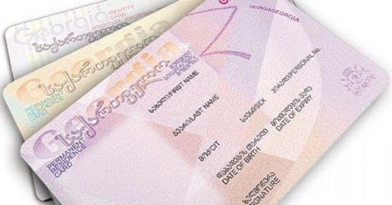 10 დეკემბრიდან 1 თვის ვადაში, შშმ პირები ID ბარათებსა და პასპორტებს უფასოდ მიიღებენ
