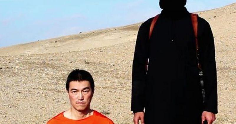 ტერორისტულმა დაჯგუფება ISIS-მა კიდევ ერთ იაპონელ მძევალს მოჰკვეთა თავი