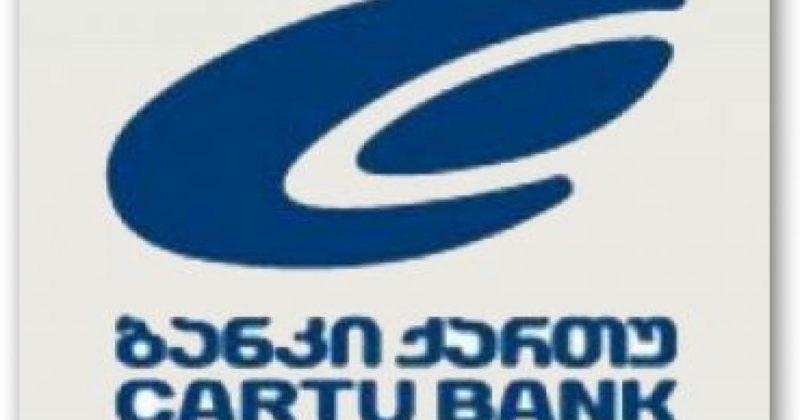 ქართუ ბანკის სადაზღვევო კომპანია თბილისის მერიის ავტოპარკს დააზღვევს
