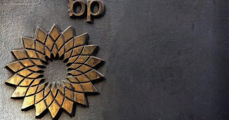 BP ნავთობის ფასების ვარდნის გამო 4 000 თანამშრომლის შემცირებას გეგმავს