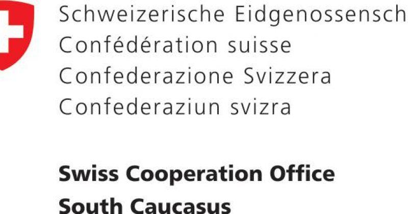 შვეიცარიის განვითარების სააგენტომ საქართველოს $5-მილიონიანი გრანტი გამოუყო