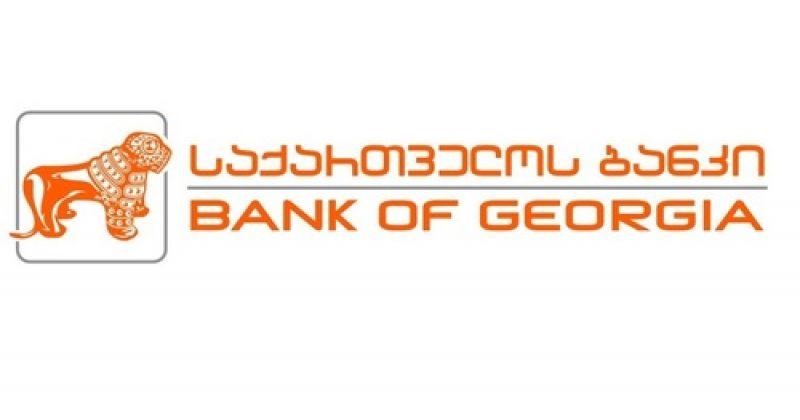 საქართველოს ბანკმა 10 მილიონი აშშ დოლარის დაფინანსება მიიღო