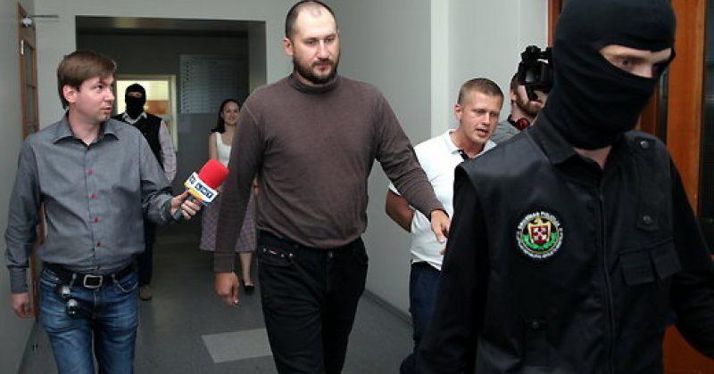 ლატვიაში რუსეთის ორი მოქალაქე ჯაშუშობისა და ტერორიზმის ბრალდებით დააკავეს