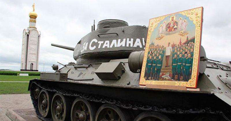 ლევადა ცენტრის კვლევით, რუსეთის 70% სტალინის როლს დადებითად აფასებს - ეს ისტორიული რეკორდია