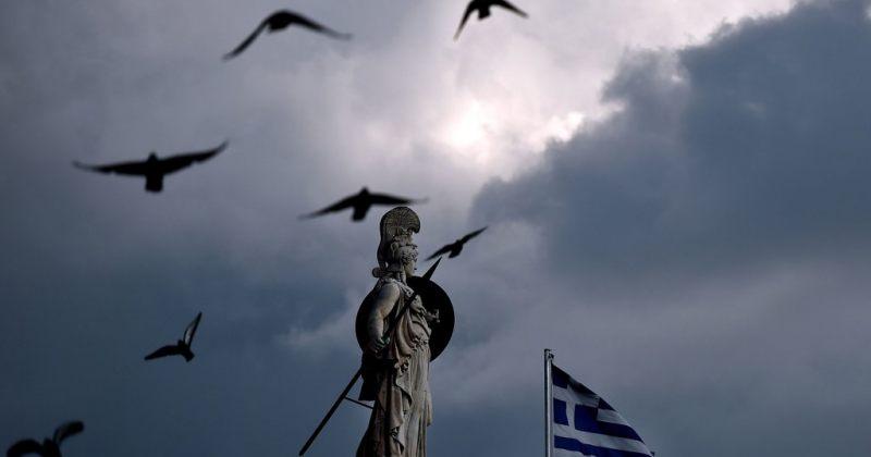 საბერძნეთმა  IMF-ის €1.6 მილიარდიანი ვალი არ დაფარა - არის თუ არა ეს დეფოლტი?