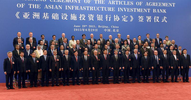 აზიის ინფრასტრუქტურის საინვესტიციო ბანკის მოლაპარაკებები თბილისში გაიმართება