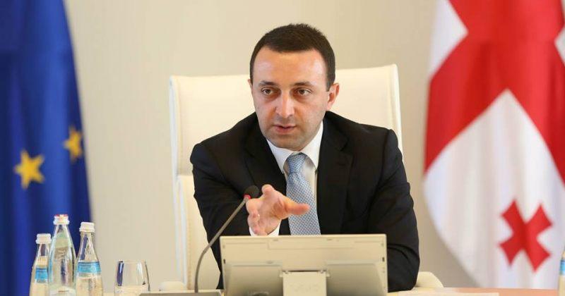 პრემიერი: რუსეთის ბაზრის გახსნა ძალიან დიდი შეღავათი იყო ჩვენი მოსახლეობისთვის