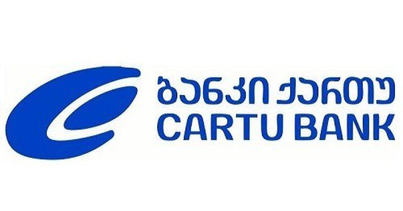 ქართუ ბანკის მოგება 65%-ით გაიზარდა