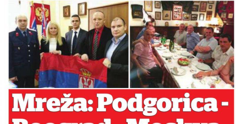 მონტენეგროს პრემიერი რუსეთს და სერბეთს პროტესტის ორგანიზებაში ადანაშაულებს