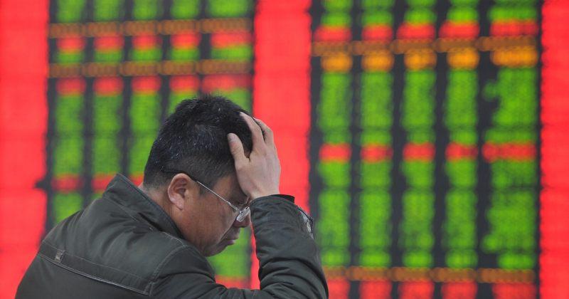 IMF-ის გლობალური ეკონომიკის ზრდის პროგნოზი ბოლო ათი წლის მინიმუმზეა