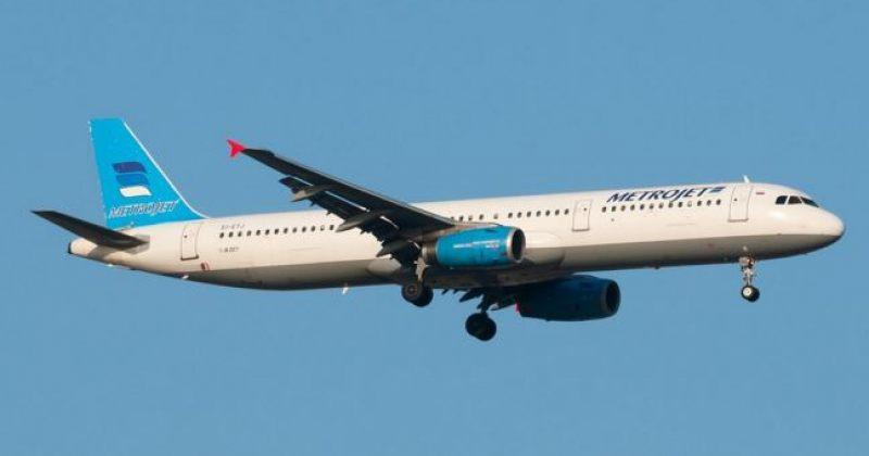 რუსულმა სამგზავრო თვითმფრინავმა ეგვიპტეში ავიაკატასტროფა განიცადა