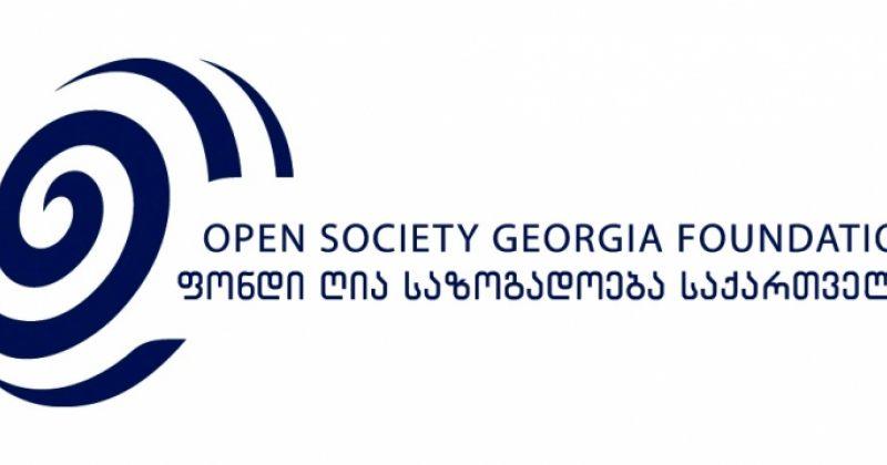 OSGF: განჩინება ბადებს სამართლებრივი ინსტიტუტების პოლიტიზების ძლიერ ეჭვს