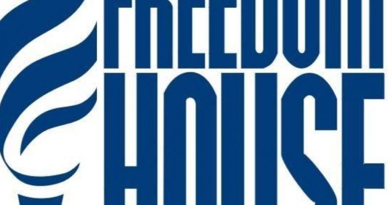 Freedom House: ძალიან შეშფოთებული ვართრუსთავი 2-ზე შექმნილი ვითარების გამო