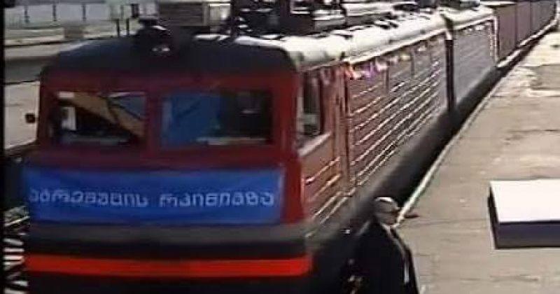 თბილისში ჩინეთიდან წამოსული პირველი სატრანზიტო მატარებელი ჩამოვიდა
