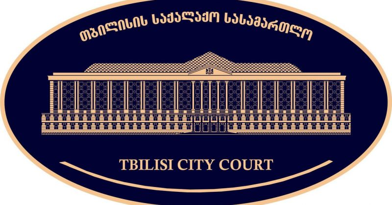 სასამართლო: იუსტიციის სამინისტროდან 2 თანამშრომელი უკანონოდ გაათავისუფლეს
