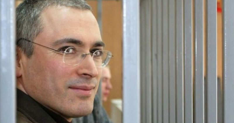 რუსეთი იუკოსის ყოფილ მფლობელებს კომპენსაციას აღარ გადაუხდის