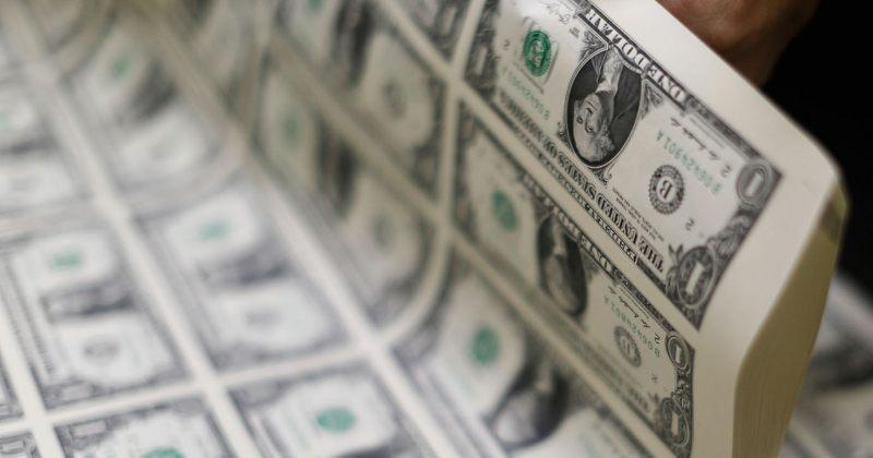 ეროვნულმა ბანკმა სავალუტო აუქციონზე $40 მილიონი გაყიდა