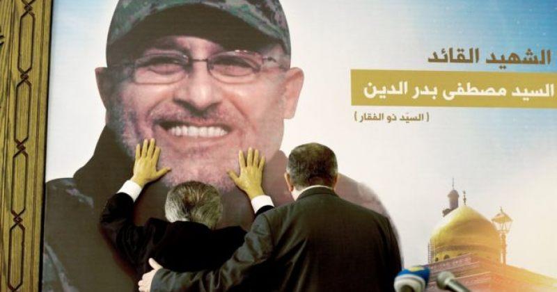 """სირიაში """"ჰეზბოლას"""" ერთ-ერთი ლიდერი მუსტაფა ამირ ბადრედინი მოკლეს"""