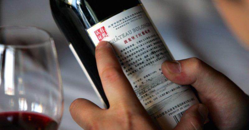 მსოფლიოს ღვინის ყველაზე დიდი მწარმოებელი ქვეყნების ოცეული