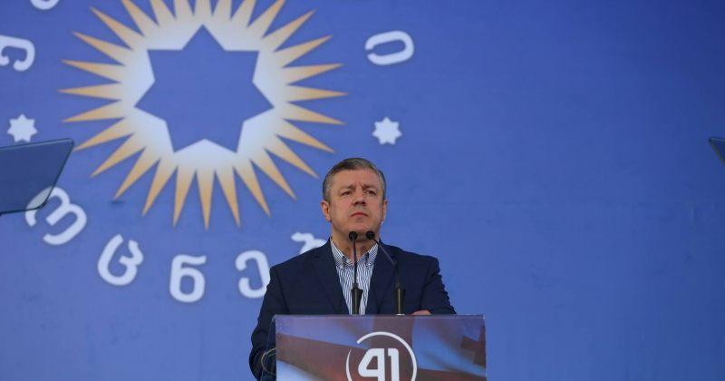 პრემიერი: სალომე ზურაბიშვილის ყოფნა ქართულ პოლიტიკაში უაღრესად მნიშვნელოვანია