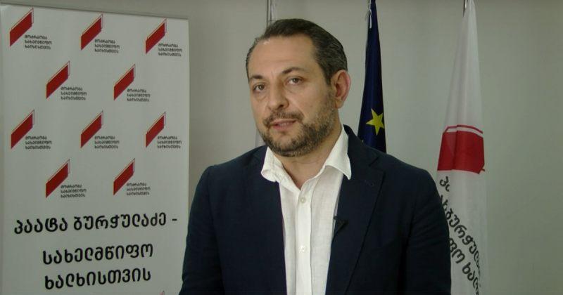 რუხაძე: უბლოკო სტატუსზე საუბარი ხელისუფლების უხერხემლო პოლიტიკის დამსახურებაა