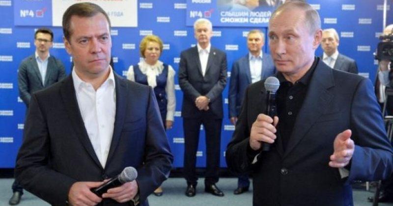 """რუსეთის საპარლამენტო არჩევნები: პუტინის """"Единая Россия"""" ხმათა 54.28 %-ით ლიდერობს"""