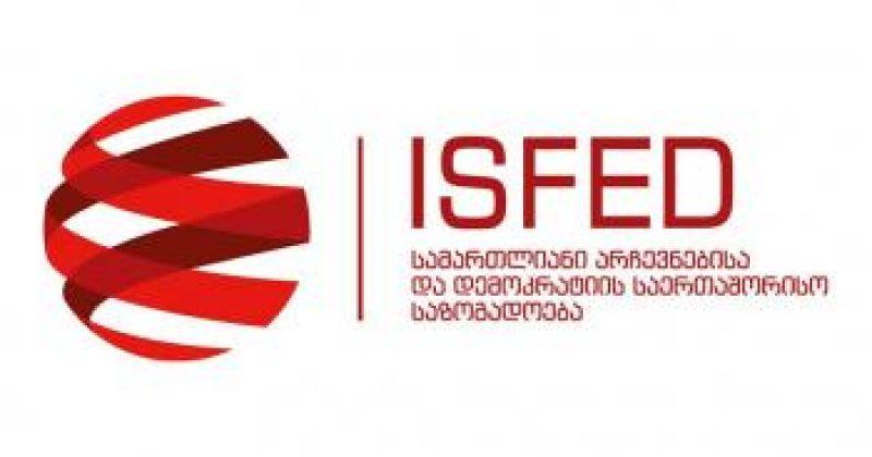 ISFED: ხელისუფლებამ დაუყოვნებლივ შეწყვიტოს NGO-ზე შეტევა და რეპუტაციის შელახვის მცდელობა