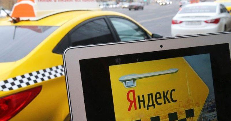 Yandex Taxi მომხმარებლების ინფორმაციის რუსი სამართალდამცველებისთვის მიწოდებას ადასტურებს