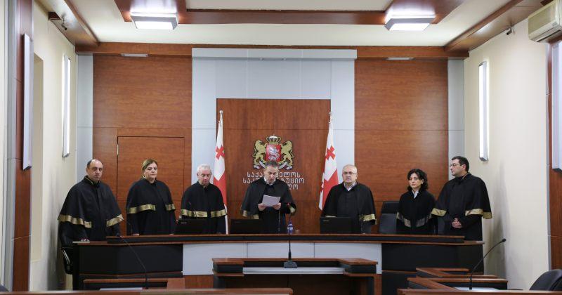 მარიხუანაზე საკონსტიტუციო სასამართლოს გადაწყვეტილება ვენეციის კომისიის გამოცემაში მოხვდა