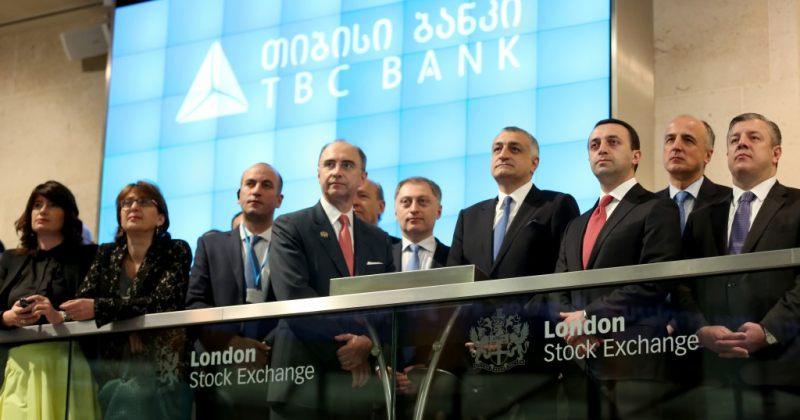 თიბისი ბანკის ხელმძღვანელებმა საკუთარი აქციები გაყიდეს