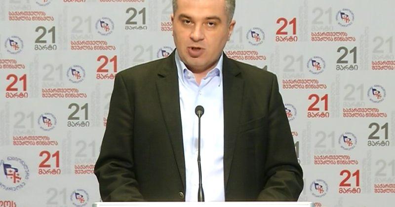 ბაქრაძე: ეს არის შეტევა თავისუფლების და დემოკრატიის იდეიის წინააღმდეგ