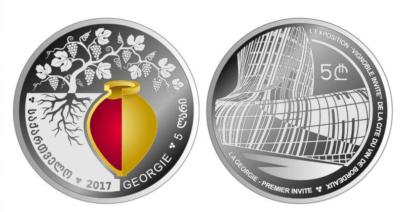 ქართული ვაზის საკოლექციო 5-ლარიანი ვერცხლის მონეტის რეალიზაცია ივლისიდან დაიწყება