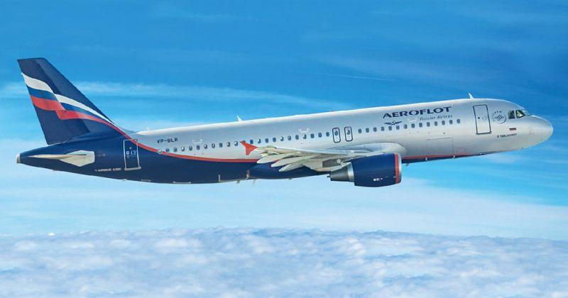 რუსული ავიაკომპანია Aeroflot-ის თვითმფრინავი ძლიერ ტურბულენტულ ზონაში მოყვა