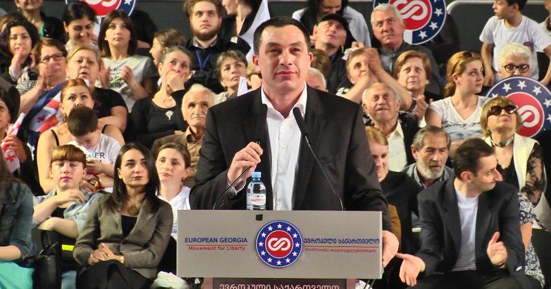 ბოკერია: იმედი მაქვს, ხელისუფლება იანუკოვიჩის გზას არ გაიმეორებს