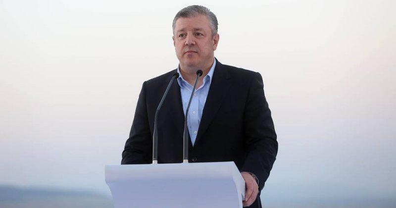 კვირიკაშვილი: რუსეთის აგრესიული პოლიტიკა დღესაც გრძელდება