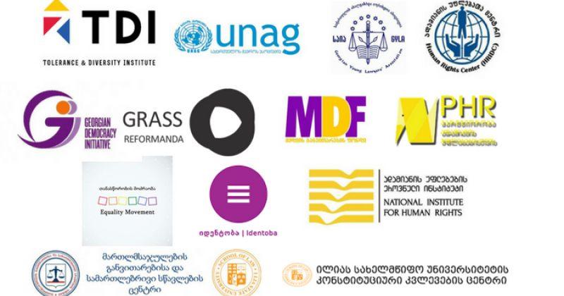 NGO-ები: დაგეგმილი საკონსტიტუციო ცვლილებები საფრთხეს უქმნის რელიგიის თავისუფლებას