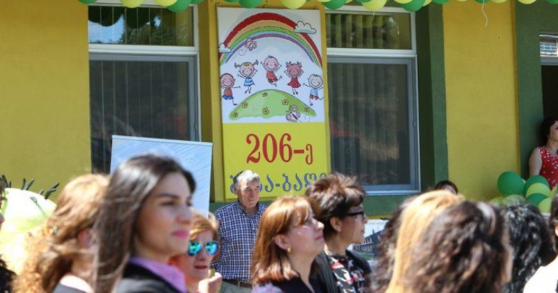 206-ე საბავშვო ბაღის დირექტორი თანამდებობიდან გაათავისუფლეს