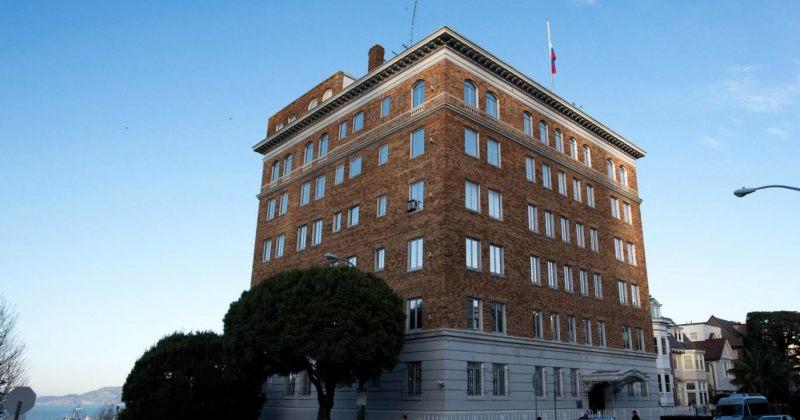 ნიუ-იორკში, ვაშინგტონსა და სან-ფრანცისკოში რუსული დიპლომატიური ოფისები იხურება