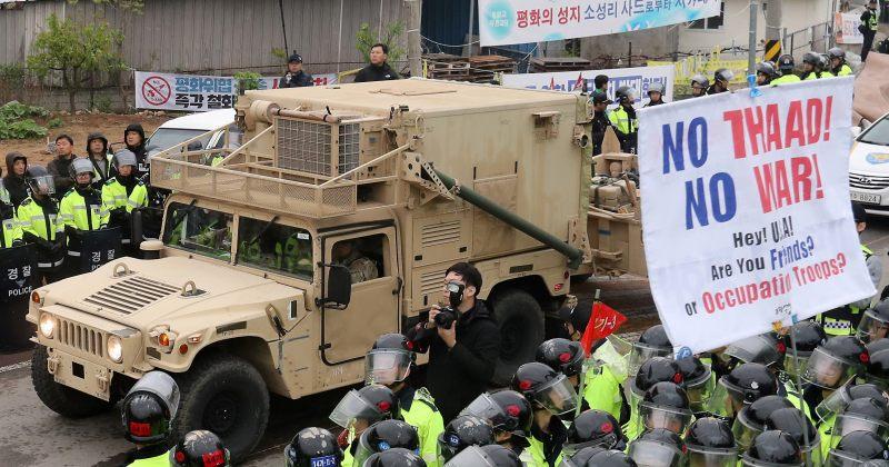სამხრეთ კორეამ ამერიკული ანტი-სარაკეტო სისტემის განთავსება დაასრულა