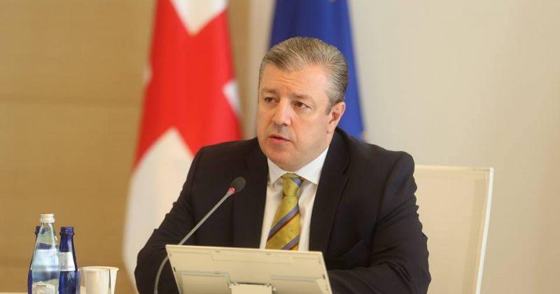 პრემიერი: EU ქართული საწარმოების სერტიფიცირების შესაძლებლობას განიხილავს
