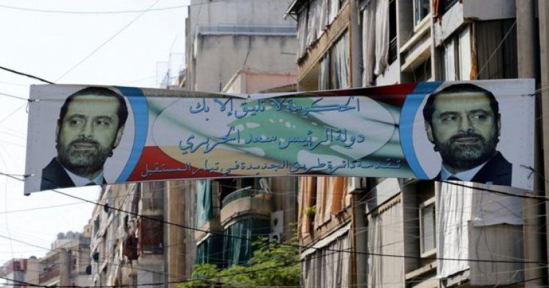 ლიბანის პრემიერმინისტრი გადადგომის მიზეზად მისი მკვლელობის მცდელობას ასახელებს